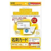 (6個まとめ売り) サンワサプライ マルチ名刺カード(白) JP-MCMT01N