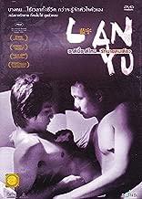 Lan Yu (Chinese Movie, English Sub, All Region DVD, Thai Version)