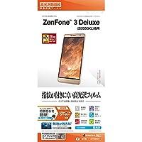 ラスタバナナ Zenfone3 Deluxe(ZS550KL)専用 グロスタッチガードナー 高光沢防指紋フィルム G772550K