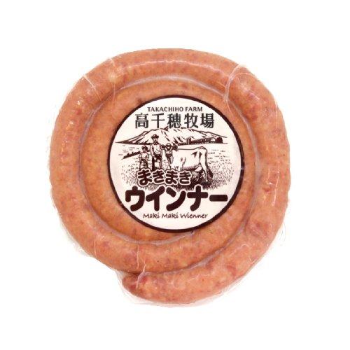 【高千穂牧場】まきまきウインナー150g  国内産豚肉使用 ぐるぐるウインナーソーセージ