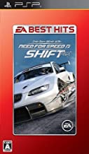 Need for Speed: Shift (EA Best Hits) [Japan Import]