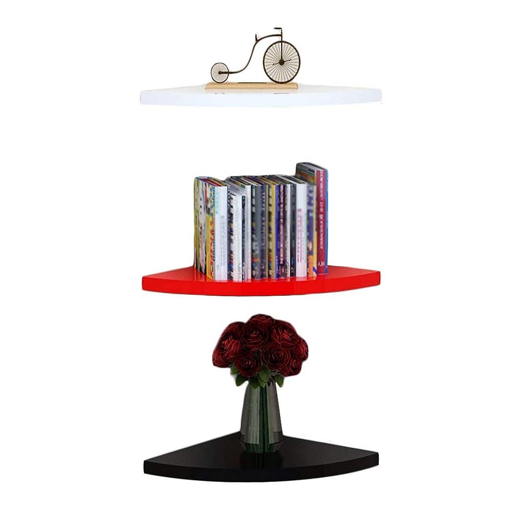 教授価値渇きWUFENG ウォールシェルフ 壁 コーナー セクタ 本棚 装飾フレーム、 3点セット (色 : マルチカラー まるちから゜)