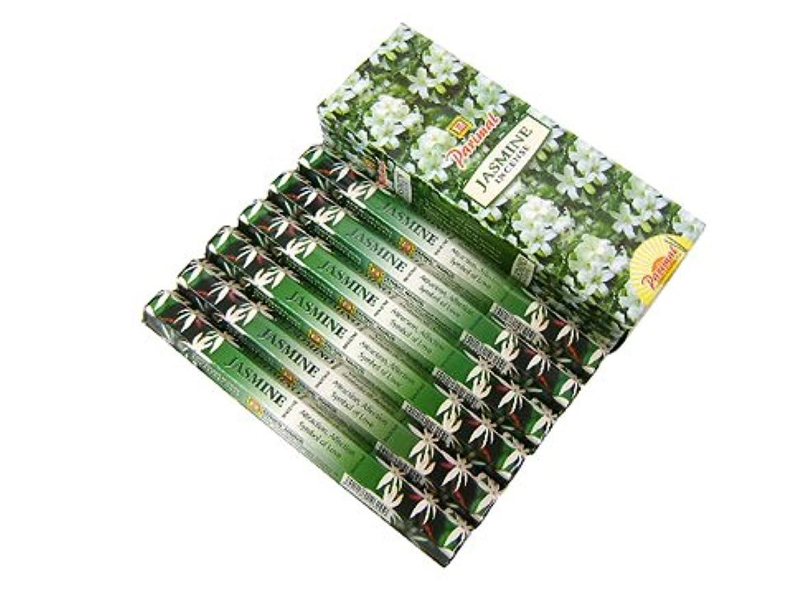 余裕がある香水チーターPARIMAL(パリマル) ジャスミン香 スティック JASMINE 6箱セット