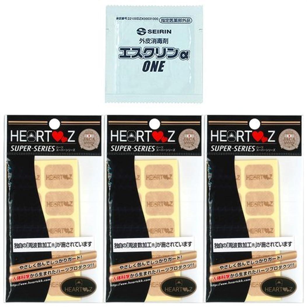 登録たくさん歩行者【HEARTZ(ハーツ)】ハーツスーパーシール レギュラータイプ 80枚入×3個セット (計240枚) + エスクリンαONEx1個 セット