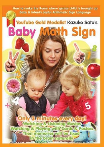 Don't buy this DVD if you don't want to make your child a genius! The happiest playing for babies,Baby Math Signs