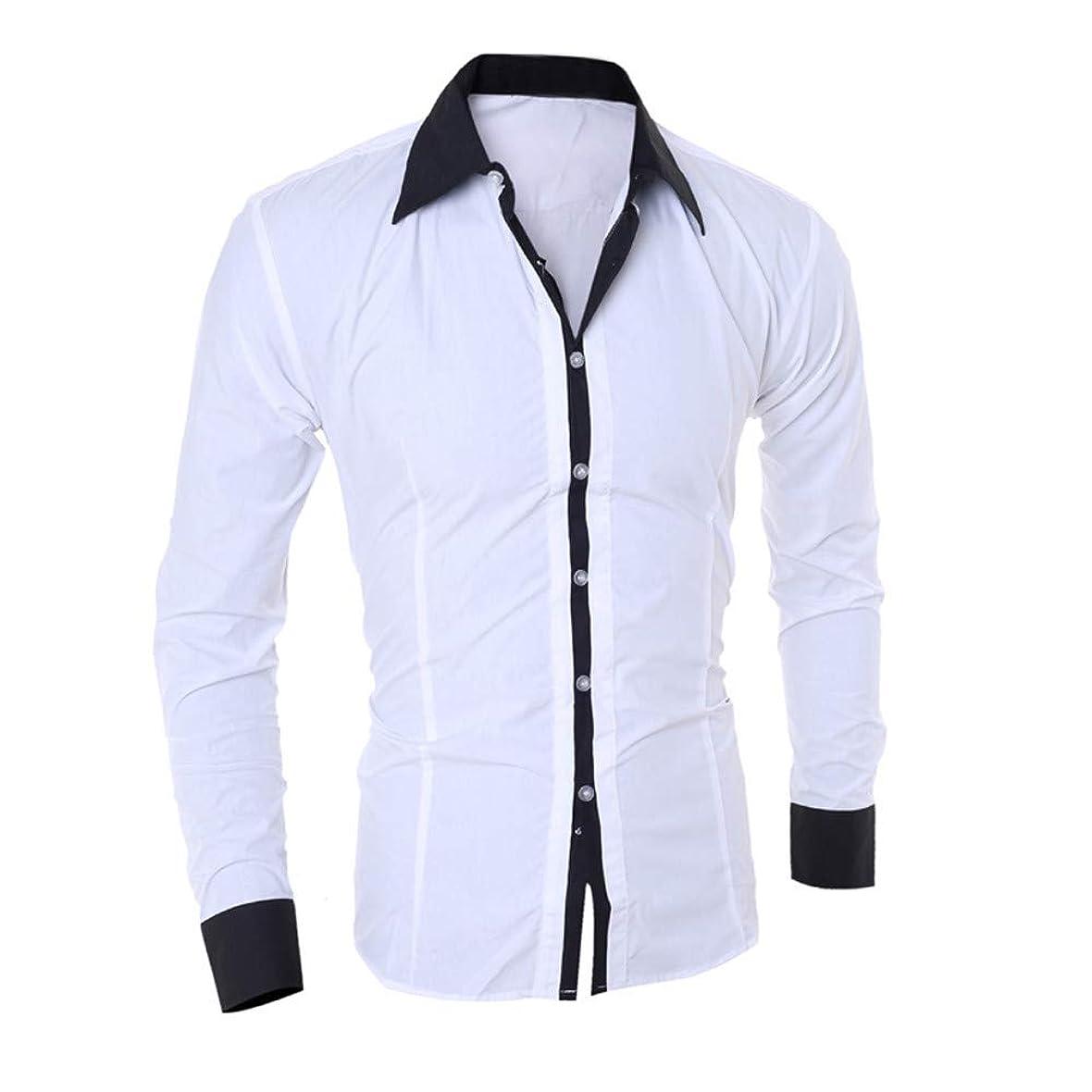 明らかに可能こどもセンターテーラードジャケット メンズ 7分袖 長袖 ワークシャツ ビジネスシャツ 細身 ジャケット 春夏 タイト サマージャケット ジャケット メンズ カジュアル ジャケット ビジネス ストレッチ ブラック ベージュ ビジネス カジュアル