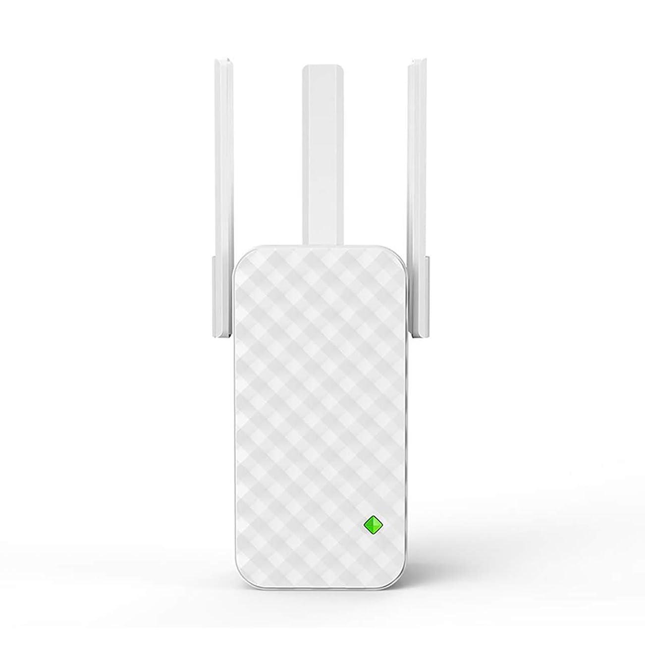 気味の悪い保全出身地Wifiリピーター-ワイヤレスレンジエクステンダーアンプ-ミニ信号ブースター300Mbps