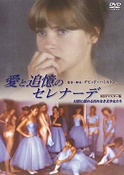 Love and Higway Serenade/XI For Dancing Dirty A Beautiful US [Llama Hd star edition] [DVD]