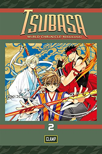 Tsubasa: WoRLD CHRoNiCLE: Niraikanai Vol. 2 (Tsubasa: WoRLD CHRoNiCLE) (English Edition)