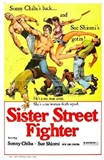 Sister Street Fighter Movie Poster 24 inches x 36 inches