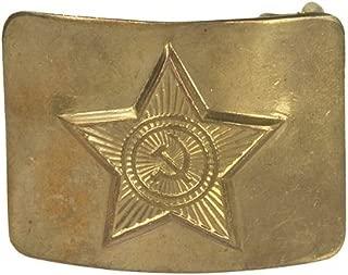 Vintage Soviet Army Brass Belt Buckle Hammer, Star, Sickle