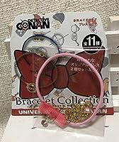 毛利蘭USJ 名探偵コナン ブレスレット コレクション ブレス 2本入りセット クールジャパン 2020 アクセサリー