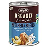 Organix Canned Grain Free Dog Food