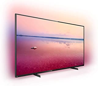 "PHILIPS 55PUT6784/56 6700 SERIES, 55"" 4K UHD SMART SLIM LED TV with 3 SIDED AMBILIGHT"