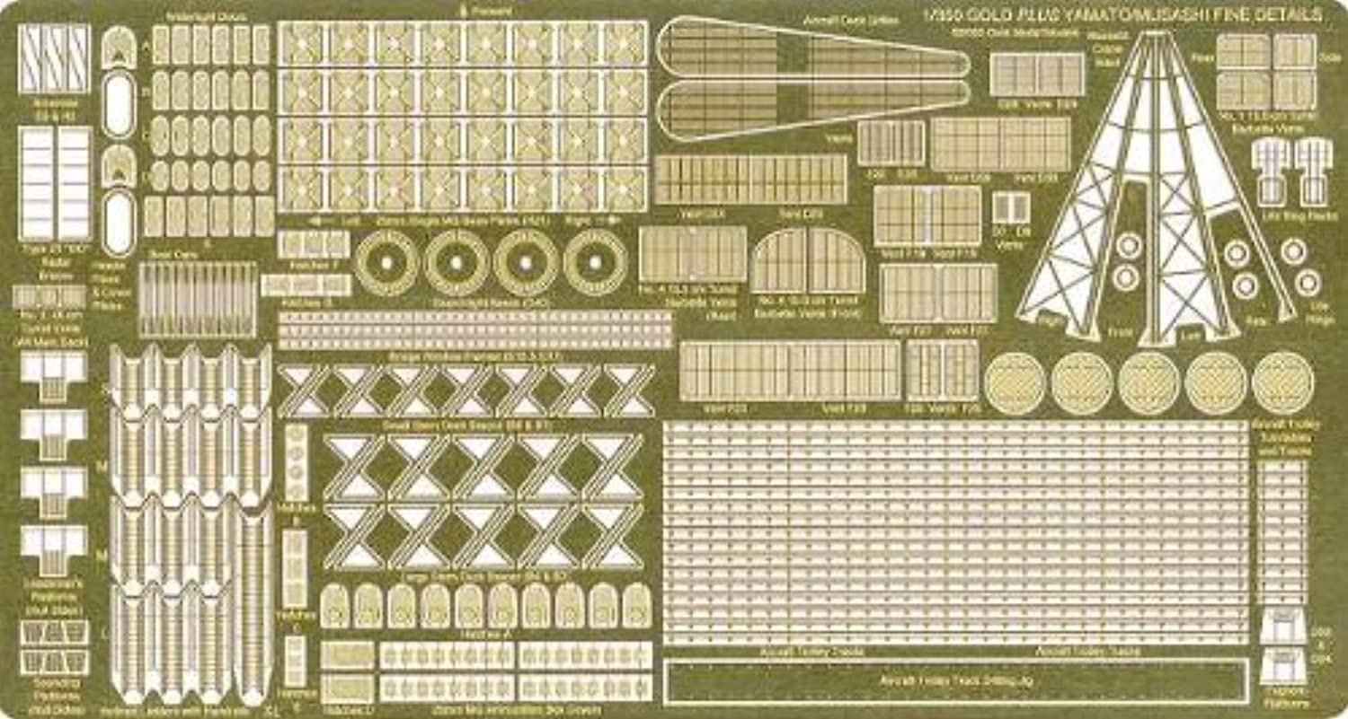 1 350 Japanese Battleship Yamato type for added detail up parts (GM3505A) (japan import)