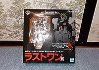 一番くじ ガンダムシリーズ M.S.Conclusion Vol.1 ラストワン賞 RX-93 vガンダム