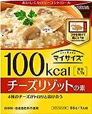 大塚食品 マイサイズ チーズリゾットの素 86g×10個