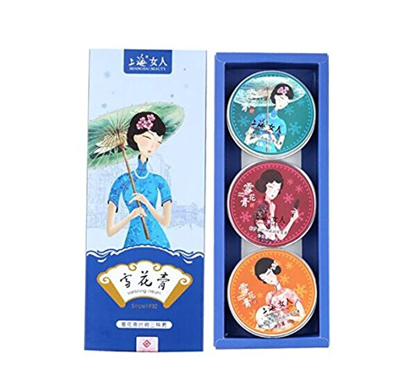 外部マイナス前者[オピニオン]中国製の化粧品上海の女性80g*3
