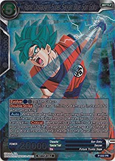Dragon Ball Super TCG - Rapid Onslaught Super Saiyan Blue Son Goku - P-022 - PR - Promos