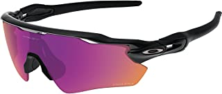 OAKLEY Harmony Fade Radar EV Path Sunglasses