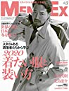 MEN'S EX  メンズ ・エグゼクティブ  2020年3月号