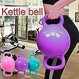 Kettlebell à eau Aitoco