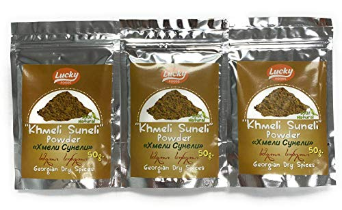 From Georgia Spices Khmeli Suneli Hmeli Suneli Pack of 3