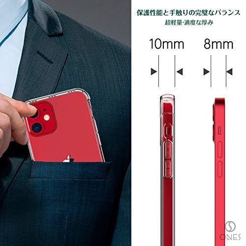 ONES高透明iPhone12miniケース耐衝撃エアバッグ超軍用規格『半密閉音室、Qi充電』〔滑り止め、すり傷防止、柔軟〕〔美しい、光沢感、軽·薄〕衝撃吸収HQ·TPUクリアカバー(5.4インチ)
