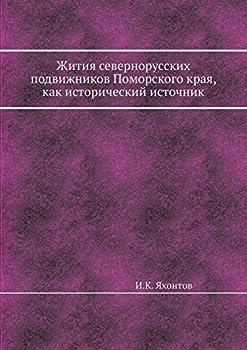 Paperback Zhitiya Severnorusskih Podvizhnikov Pomorskogo Kraya, Kak Istoricheskij Istochnik [Russian] Book