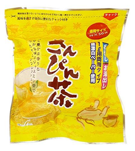 さんぴん茶徳用サイズ(5g×50袋)2個セット