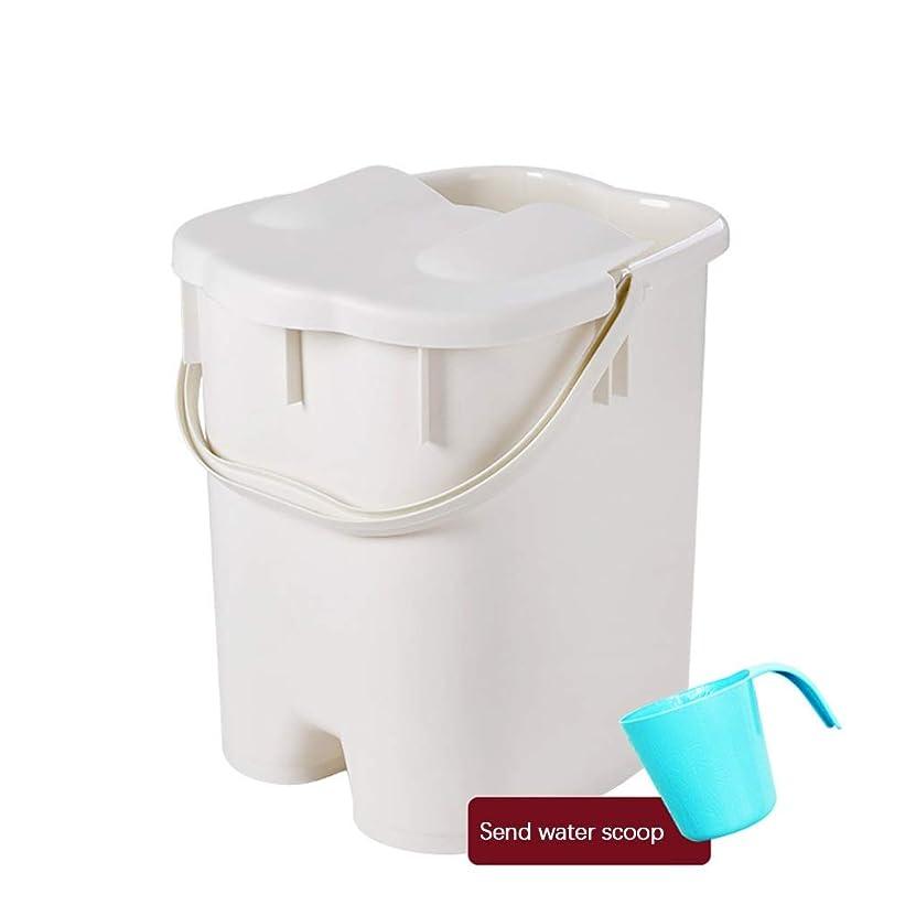 フットバスバレル- ?AMTポータブルマッサージ浴槽プラスチック足湯バケツ付き蓋保温足風呂盆地大人スパボウル世帯 Relax foot (色 : 白, サイズ さいず : 27*30.5*38.5cm)