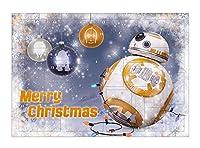 Undercover SWBB8021 - Adventskalender Star Wars