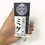 Unisex necklace Yomoduki Runa necklace and Yumeko Jabami necklace