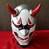 youjiu Dekoration .Maskenhelm Halloween Horror Verkleiden Sich Japanische Maske