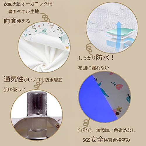 Joyancejtおねしょシーツ防水シーツベビー介護生理中肌に優しい天然オーガニック綿100%持ち運び便利繰り返し利用可能吸水性通気性80*100cm(Bタイプ)