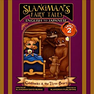 Slangman's Fairy Tales: English to Japanese, Level 2 - Goldilocks and the 3 Bears cover art