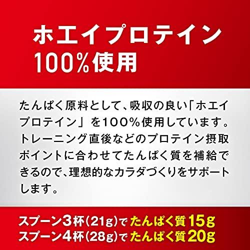 [Amazon限定ブランド]明治ザバス(SAVAS)ホエイプロテインココア味【51食分】1,071gNEXTBODY