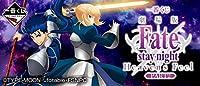 一番くじ 劇場版「Fate/stay night Heaven's Feel」PART2 フルコンプ 全30種セット