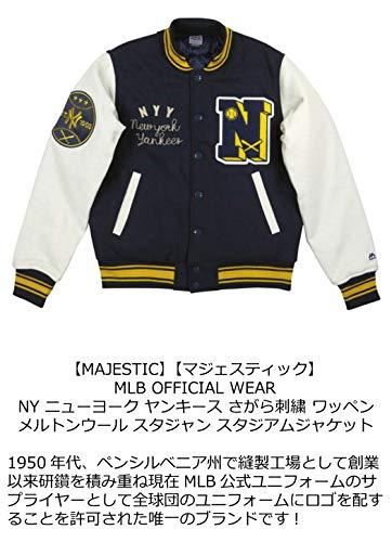 MAJESTIC(マジェスティック)『スタジャンニューヨークヤンキースさがら刺繍』