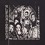 Dubplate Selection Vol.1 (Lp+Mp3) [Vinyl LP] - Alpha & Omega
