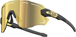RT100 Professional wrap around Frame less Cycling Sunglasses for Men and Women