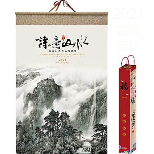 Hsjx 2022 Calendar,12 Month Calendar/Wall Calendar Combo,56X88cm, Jan 2022-Dec 2022,Wooden Scroll,Silk Cloth Mounting,With Portable Gift Box(Color:E)