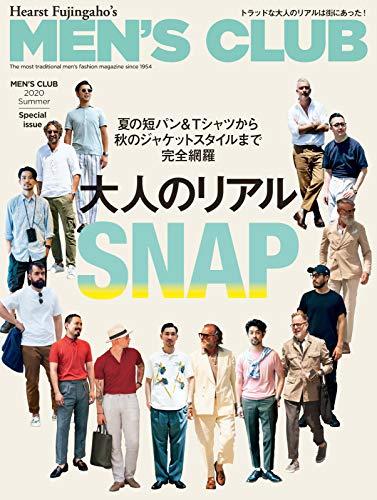 MEN'S CLUB (メンズクラブ)[特別版] MEN'S CLUB 2020 Summer Special issue (2020-07-25) [雑誌]