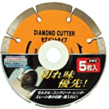 リリーフ(RELIFE) 5枚組ダイヤモンドカッター セグメントタイプ 29420