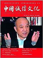 马克思主义哲学论丛(2018年第1辑 总第26辑)