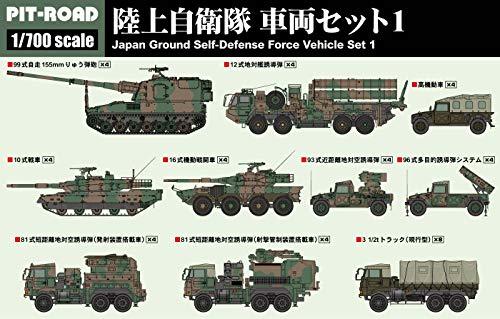 ピットロード 1/700 MIシリーズ 陸上自衛隊 車両セット1 プラモデル MI01