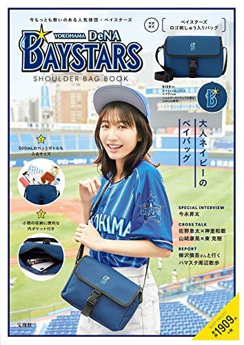 斎藤佑樹「横浜ベイスターズに移籍して、もう1年か…」