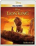 ライオン・キング MovieNEX[Blu-ray/ブルーレイ]