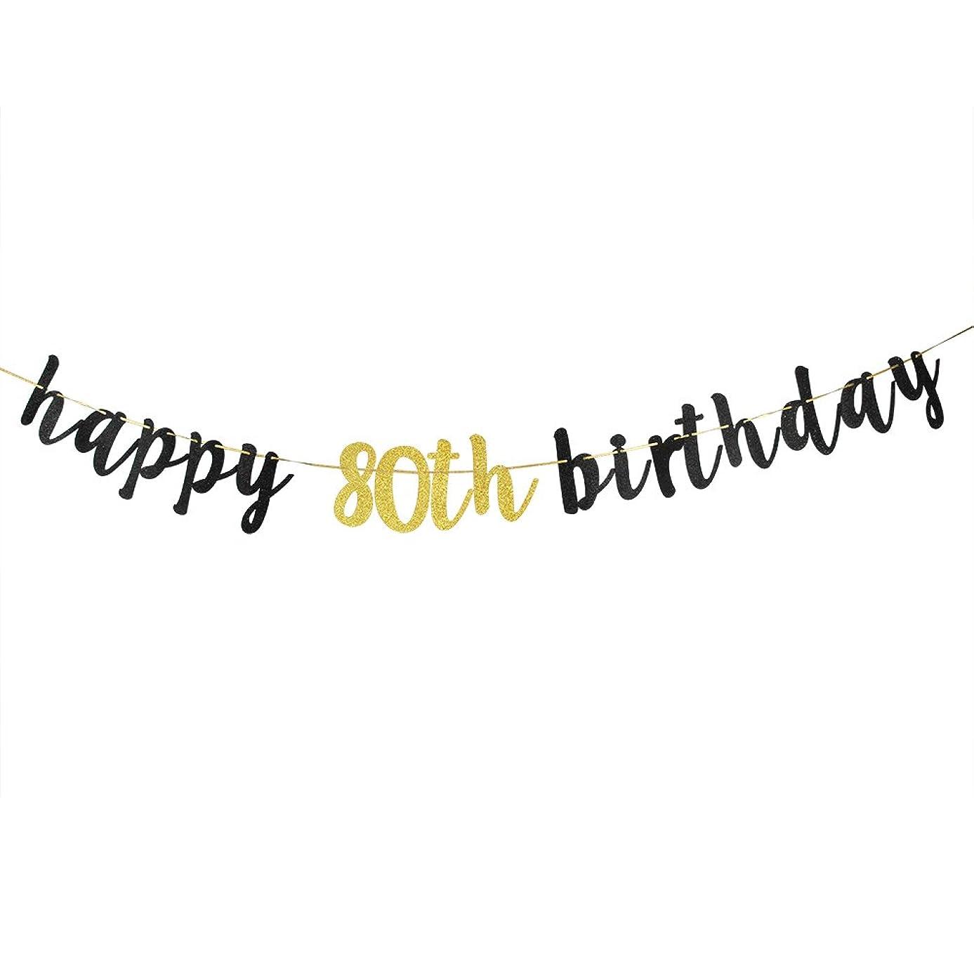 Happy 80th Birthday Banner, Black Glitter 80th Birthday Party Decoration Sign