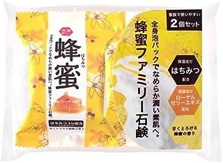 ペリカン石鹸 ファミリーはちみつ石鹸 80g×2個